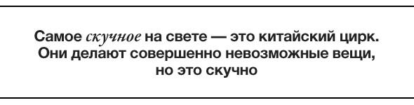 Прямая речь: Алексей Попогребский. Изображение № 6.