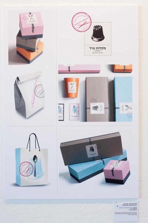 """Выставка израильского дизайна: """"Cделано в Израиле"""". Изображение № 68."""