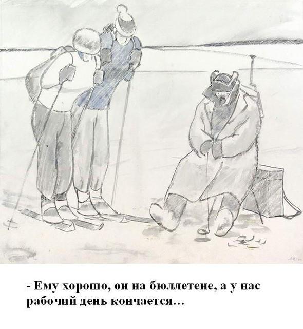 Леонид Сойфертис. рисунок, карикатура. Изображение № 33.