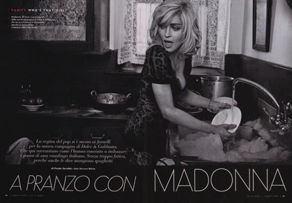 Мадонна в новой рекламе Dolce & Gabbana. Изображение № 1.