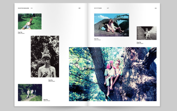 Sgustok Magazine Issue 003. Изображение № 46.