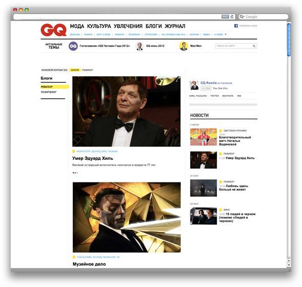 Где узнавать о кино в сети: Лучшие сайты на русском языке. Изображение №11.