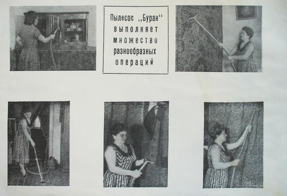 Советский графдизайн. Изображение № 6.