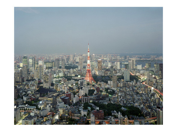 Большой город: Токио и токийцы. Изображение № 265.