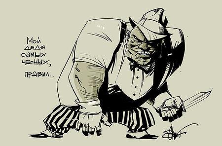 Российский иллюстратор икомиксист otto schmidt. Изображение № 31.