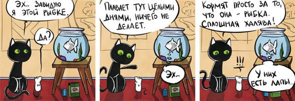 """Евгений Федотов. """"Кошки-мышки"""". Теперь ещё и книга!. Изображение № 5."""