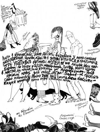 Создать папку: 5 успешных российских иллюстраторов рассказывают о портфолио. Изображение №55.