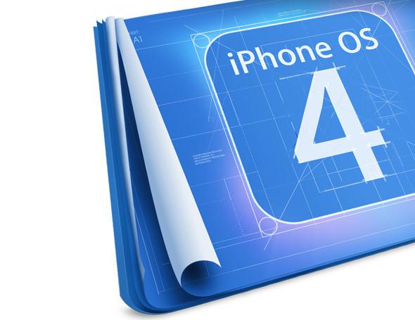 Apple представила iPhone OS 4.0. Изображение № 1.