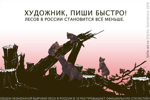 Иллюстратор Софья Голованова. Изображение № 15.