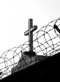 Только потому что крест-часть вторая. Изображение № 29.