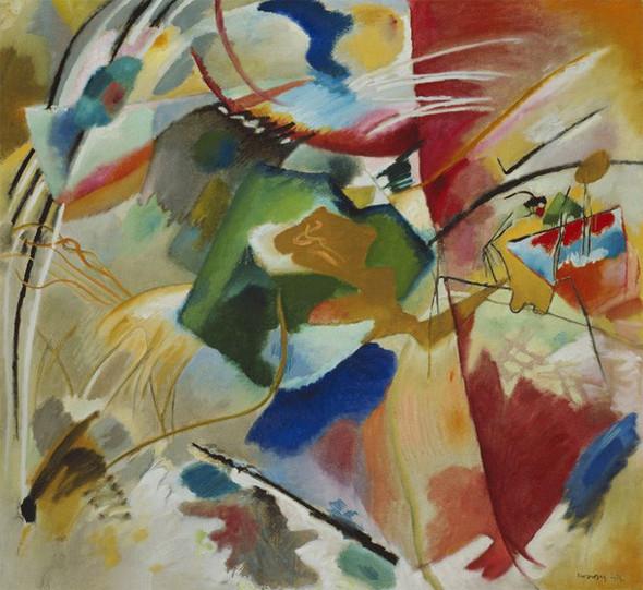 Коллекция работ В.В. Кандинского. Изображение № 60.