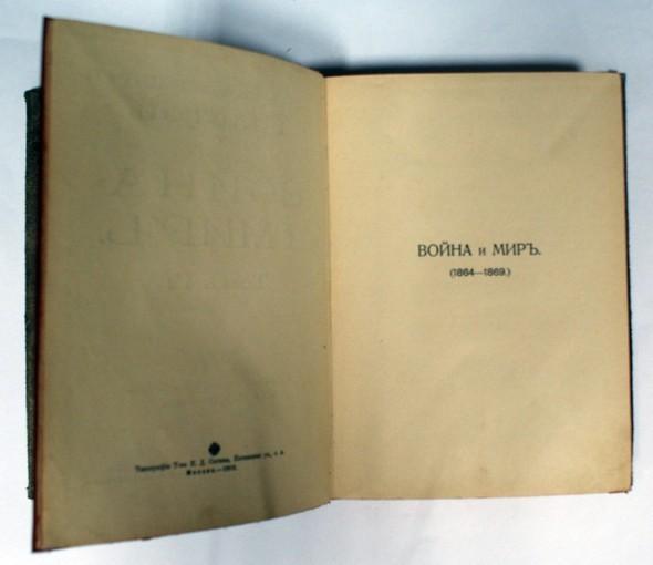 Великий и Могучий или любопытные факты о русском языке. Изображение № 2.