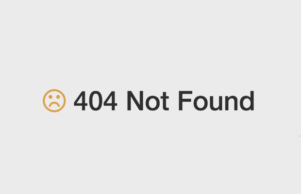 Откуда взялась ошибка 404. Изображение № 2.