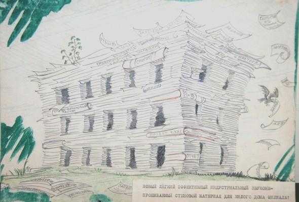 Советская карикатура НА ЗлоБу ДнЯ. Изображение № 2.