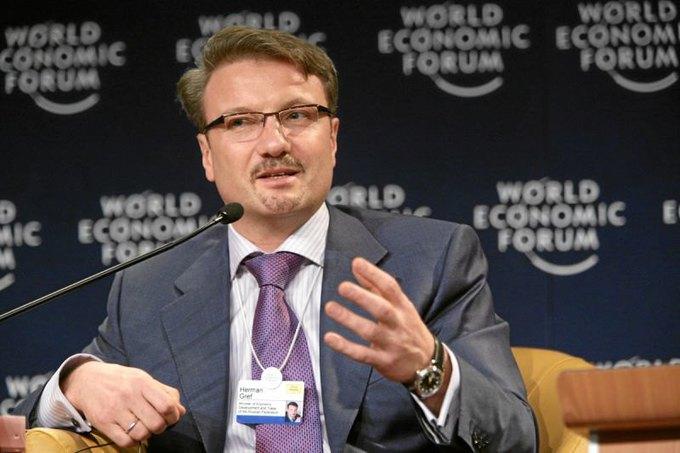 Председатель правления «Сбербанка России» и член совета директоров «Яндекса» Герман Греф. Изображение № 1.