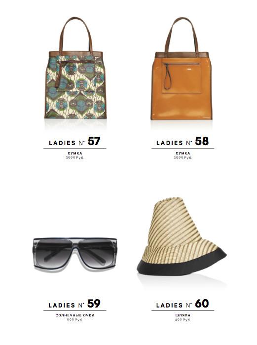 Кампания, лукбук и цены на коллекцию Marni at H&M. Изображение № 47.