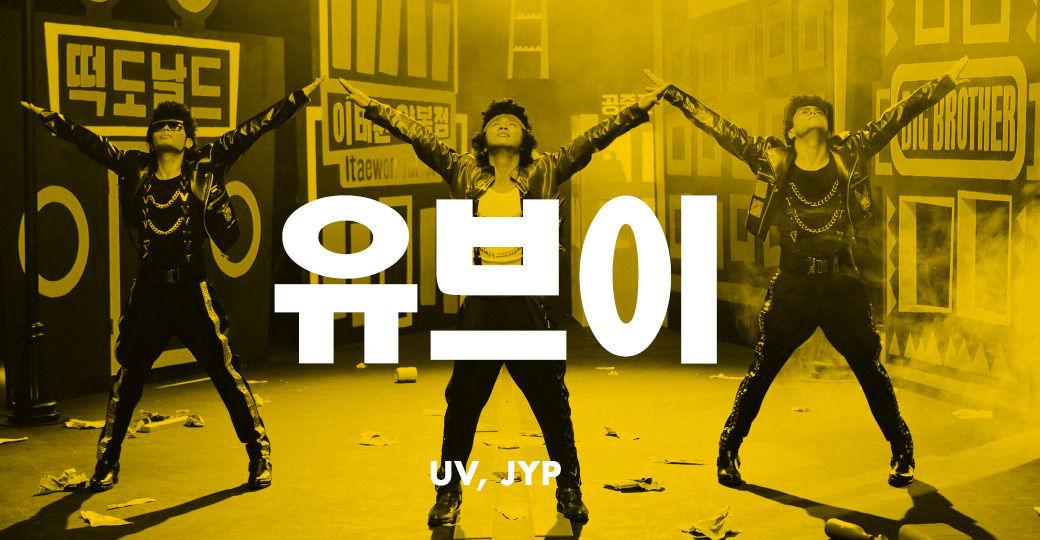 PSYиеще10 корейских поп‑исполнителей, которых нужно знать. Изображение №8.