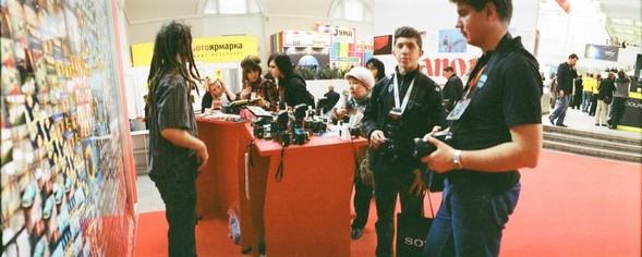 Этовам неигрушки! ИлиЛомография наФотоярмарке'09. Изображение № 150.