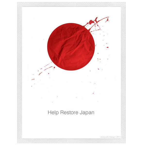 Изображение 45. Help Japan.. Изображение № 16.