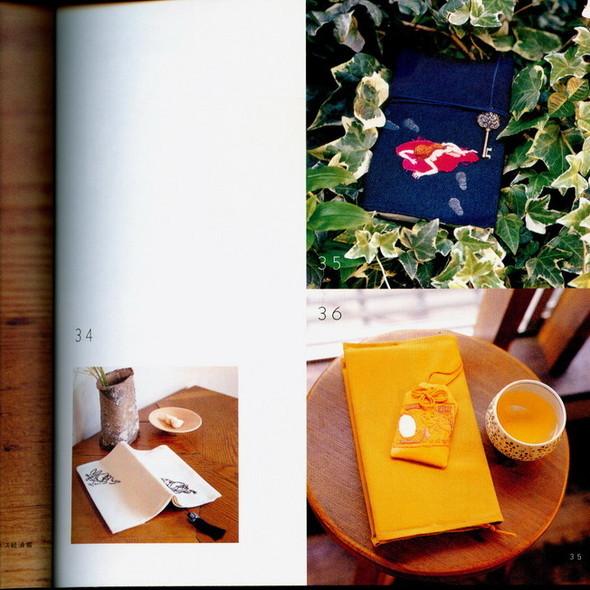 Книга для книг. Изображение № 36.