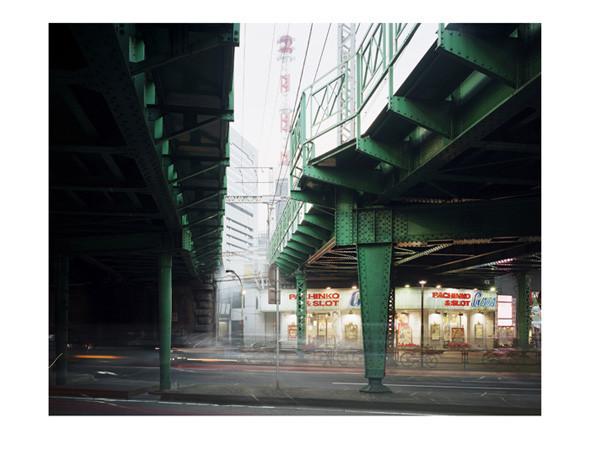Большой город: Токио и токийцы. Изображение № 261.