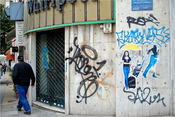 Стрит-арт и граффити Афин, Греция. Изображение № 11.