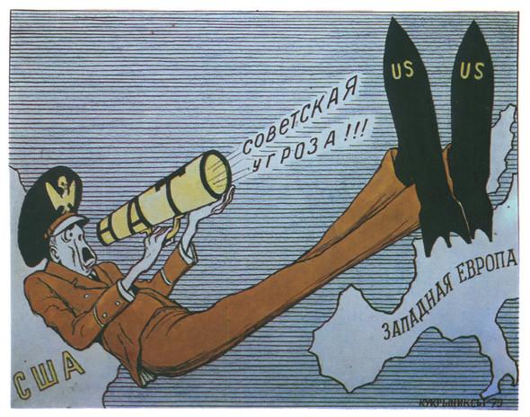 Искусство плаката вРоссии 1884–1991 (1985г, часть1-ая). Изображение № 13.