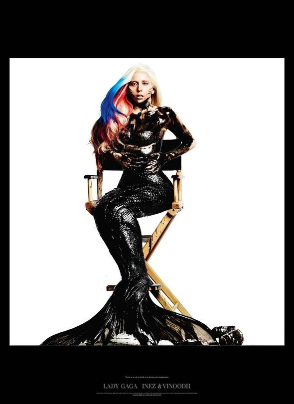 Обложки: Леди Гага для Visionaire. Изображение № 2.