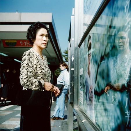 Большой город: Токио и токийцы. Изображение № 227.