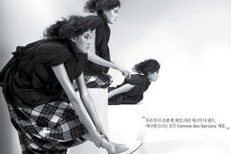 Korean W Magazine, January 2006. Изображение № 4.