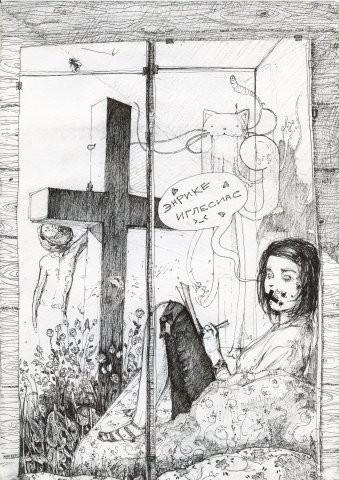 Настя Стаскевич – «Дело нев словах, ав рисунках!». Изображение № 15.