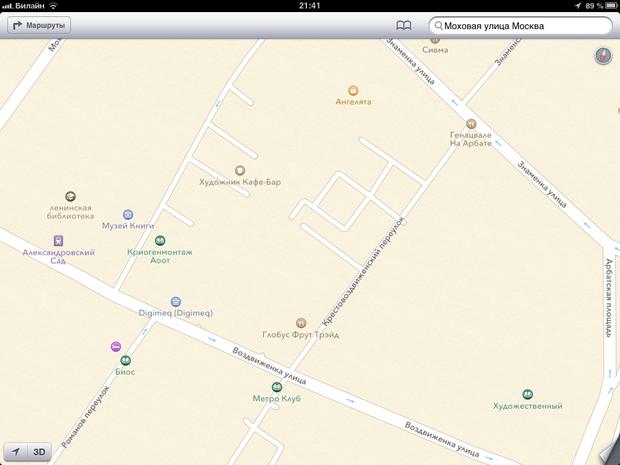 Что мы узнали из новых карт iOS 6 компании Apple. Изображение № 27.