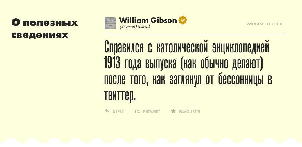 Уильям Гибсон,  писатель и отец киберпанка. Изображение № 15.