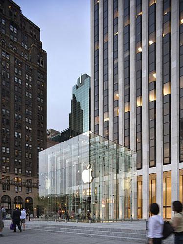 Apple на5-ой Авеню. Изображение № 1.