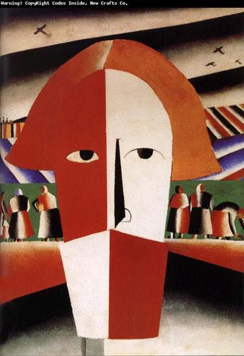 Kasimir Malevich. Изображение № 40.