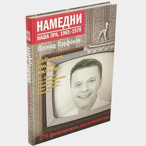 Элитарный столичный журнал. Изображение № 1.
