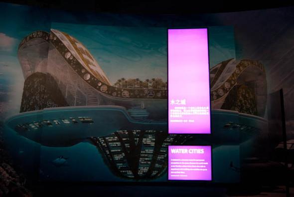 Шанхай Экспо за 2 дня. Изображение № 22.