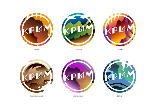 Различные паттерны логотипа. Изображение № 4.