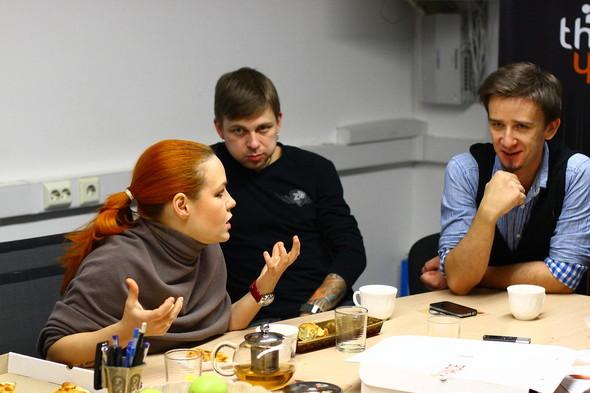 Фоторепортаж с музыкальной конференции ThankYou.ru. Изображение № 27.
