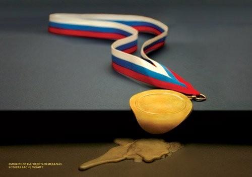 POST ITAWARDS 2006 — СПОРТ. Изображение № 14.