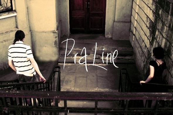 """Изображение 4. Praline [Пралинe'] - """"На Минуту"""".. Изображение № 4."""