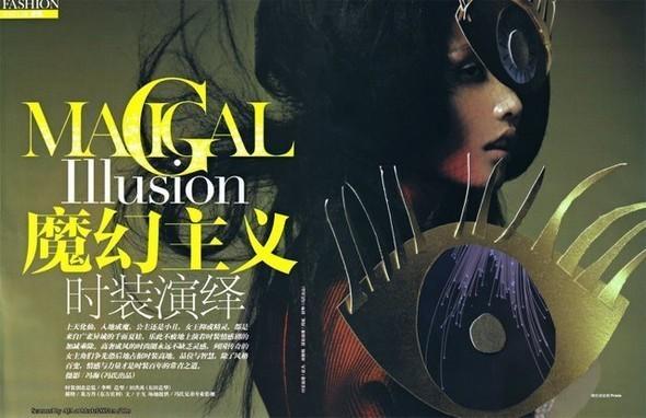 Magical illusion (China Harper's Bazaar, November 2008). Изображение № 1.