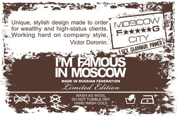 MFCDESIGN – футболки. Изображение № 18.