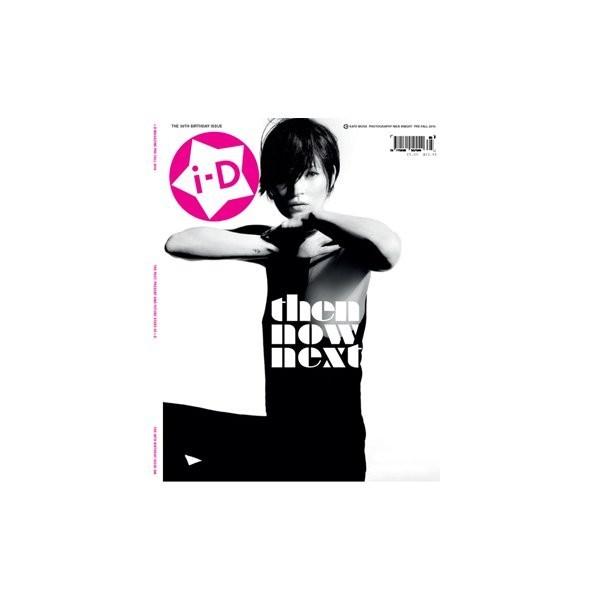 5 новых обложек: I–d, Fiasco, U, I love Fake. Изображение № 1.