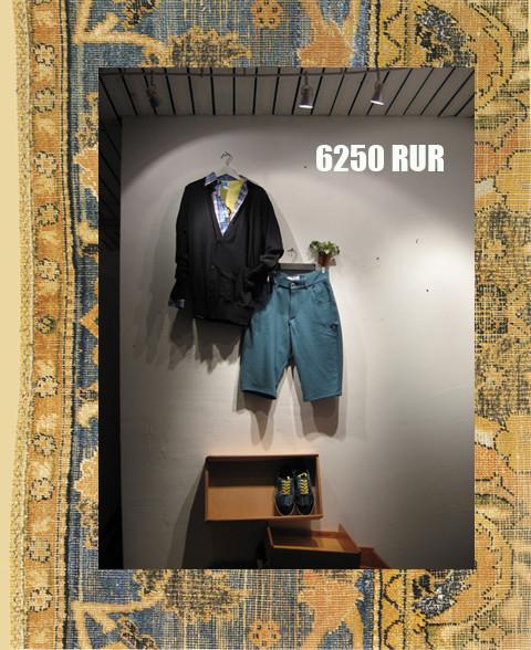 Местная распродажа: каксобрать гардероб за6000 рублей. Изображение № 4.