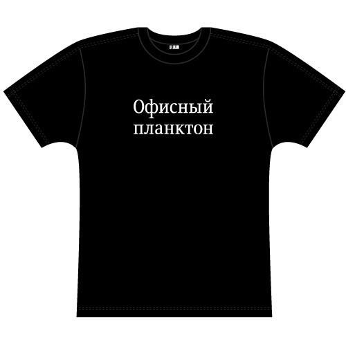 Интернет-шоппинг в Москве. Изображение № 9.