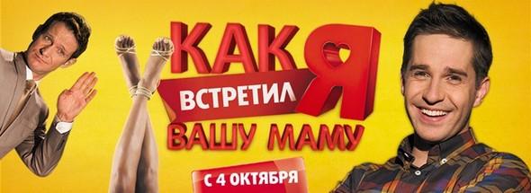 «Твоей маме снится Путин на белом единороге». Изображение № 1.