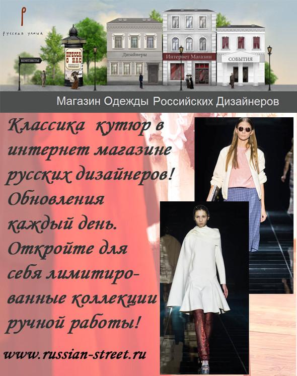 """Открытие интернет магазина """"Русская улица"""". Изображение № 1."""