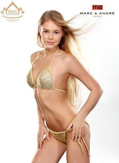 """50 финалисток """"Мисс Россия-2012"""" в купальниках Marc&Andre. Изображение № 6."""