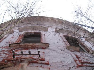 Руины усадьбы «Отрада». Изображение № 10.